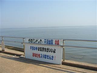 20061109105006.jpg