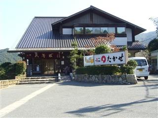 20061112094621.jpg