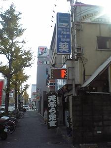 20061112115202.jpg