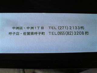 20070507070712.jpg