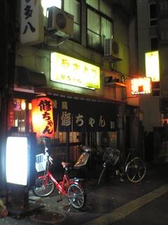 20061124修ちゃん_R