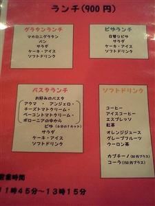 20070807さだ十 (1)_R