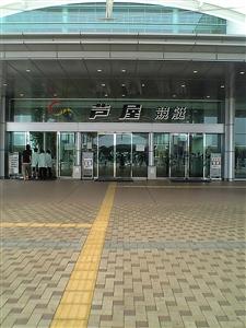 20070901芦屋競艇_R