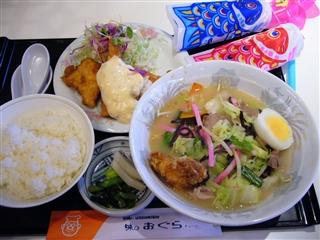 20060506おぐらチェーン (5)_R