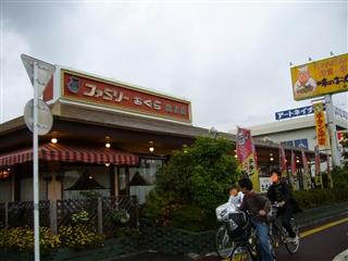 20060506おぐらチェーン_R