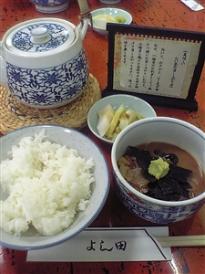 20060228鯛茶 (2)_R