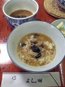 20060228鯛茶 (3)_R