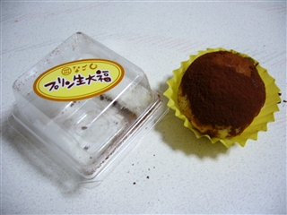 20060614なごし (2)_R