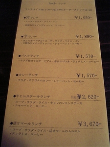 20070918ビストロキタゾー_R