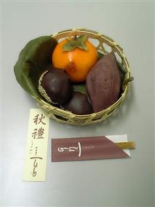 20050916一ひら_R