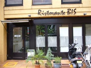 リストランテビス_R (3)