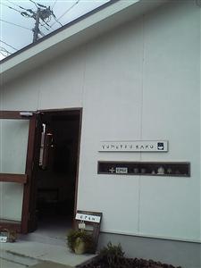 20071120yumetouraku_R
