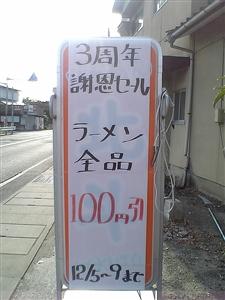 20071209北斗 (4)_R