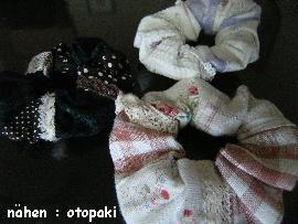 k011-shushu-02