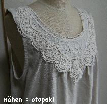 le001-tunic-03