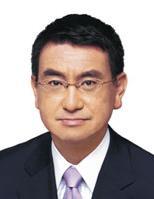 河野太郎の自民党総裁選