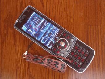 おととの携帯