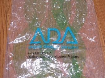 ADAの袋