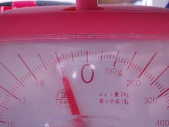 移植前重量