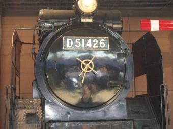 SLD51