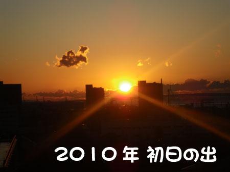 IMGP1013.jpg