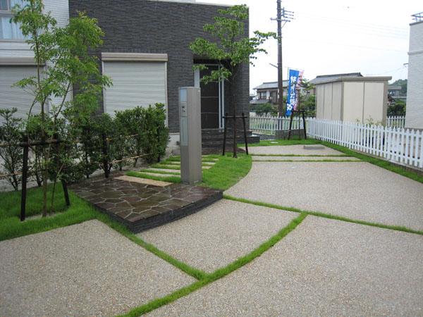 Outer garden design room for Outer garden