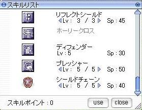 20060327134321.jpg