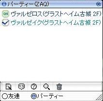 2PC.jpg