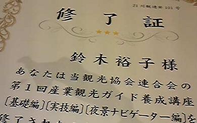 09sangyo3