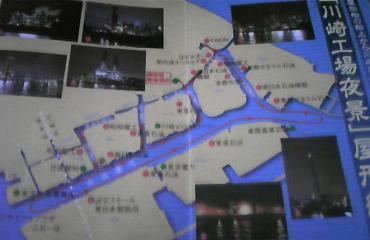 2010kawasakinavi