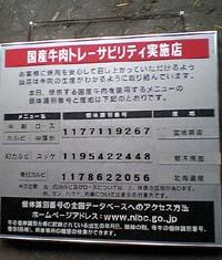 20050907000921.jpg