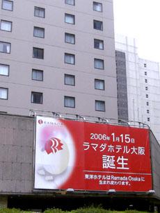 20060503211804.jpg