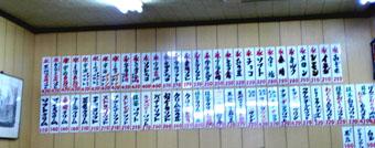 20060529003650.jpg