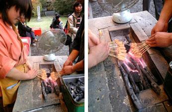 aburimochi.jpg