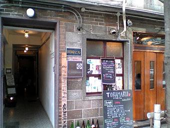 toramaru4.jpg