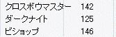 びさ3人pt
