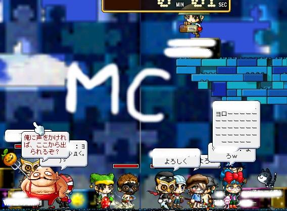 MC.jpg