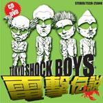 tokyoshockboys.jpg