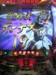 kabuki070819