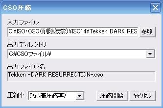 20061111225455.jpg