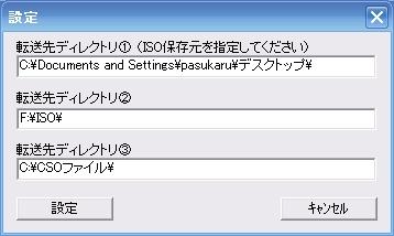20061111230503.jpg