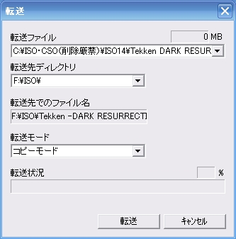 20061111230513.jpg