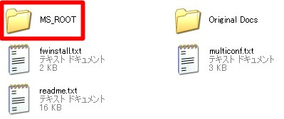 20061211045717.jpg