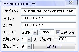 20070225205718.jpg