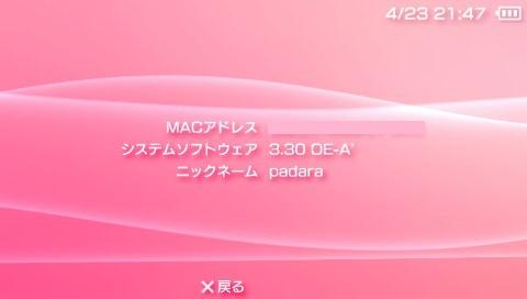 20070423215031.jpg