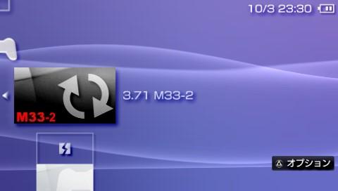 3.71m33-2.jpg