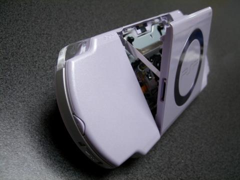 PSP-2000_10.jpg
