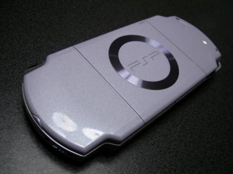 PSP-2000_11.jpg