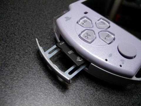 PSP-2000_15.jpg