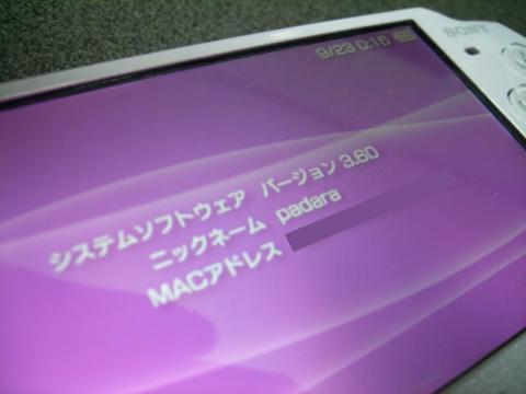 PSP-2000_18.jpg